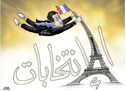 Elections en France - Caricature dans Al Watan